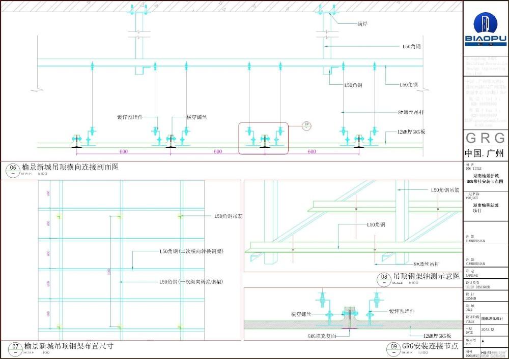 GRG/GRC深化设计制图参考案列_湖南榆景新城项目-布局6.jpg