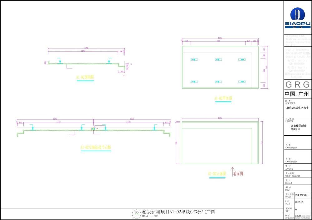 GRG/GRC深化设计制图参考案列_湖南榆景新城项目-布局10.jpg