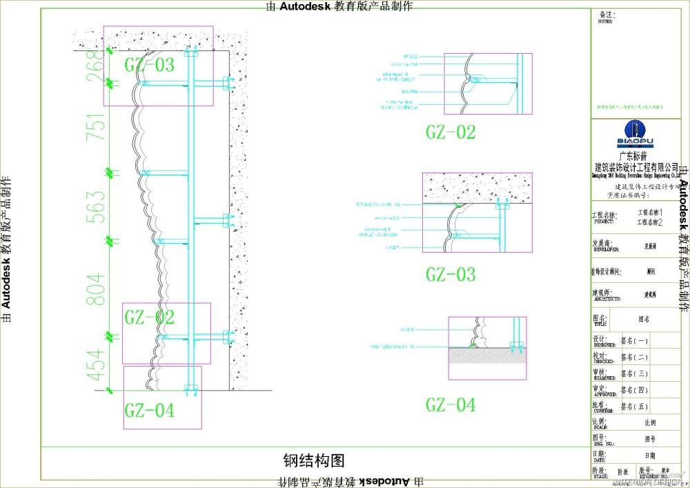 GRG/GRC深化设计制图参考案列_大象鼻子制作深化图纸1225-布局4.jpg