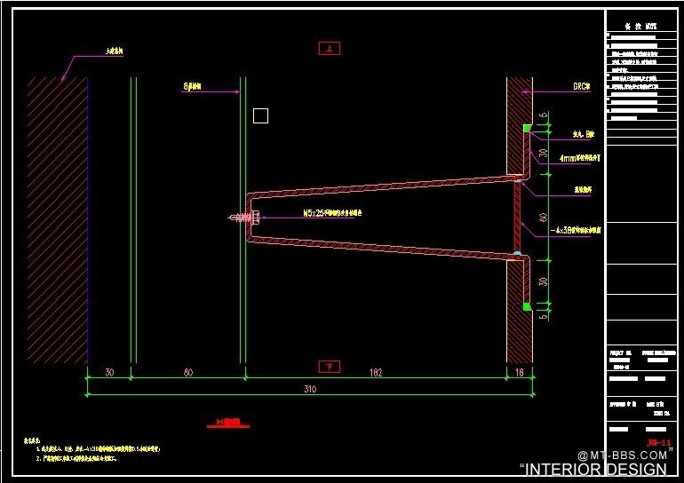 GRG/GRC深化设计制图参考案列_1.jpg