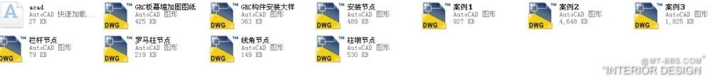 GRG/GRC深化设计制图参考案列_5.jpg