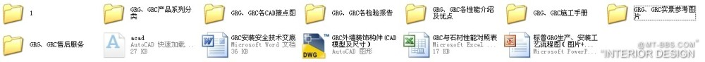 GRG/GRC深化设计制图参考案列_6.jpg