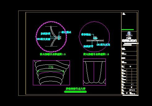 GRG/GRC深化设计制图参考案列_8.jpg