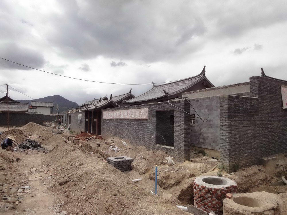 云南丽江铂尔曼渡假酒店(Lijiang Pullman Hotel)(CCD)(第8页更新)_DSC05144.jpg
