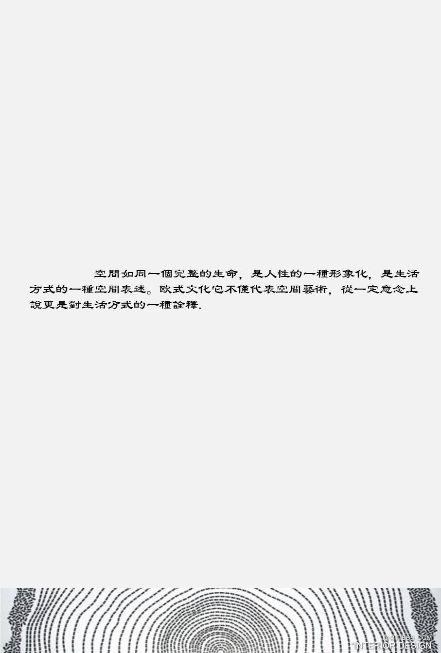 寻软装、陈设艺术品合作,兼职亦可~合作共赢_幻灯片2.JPG