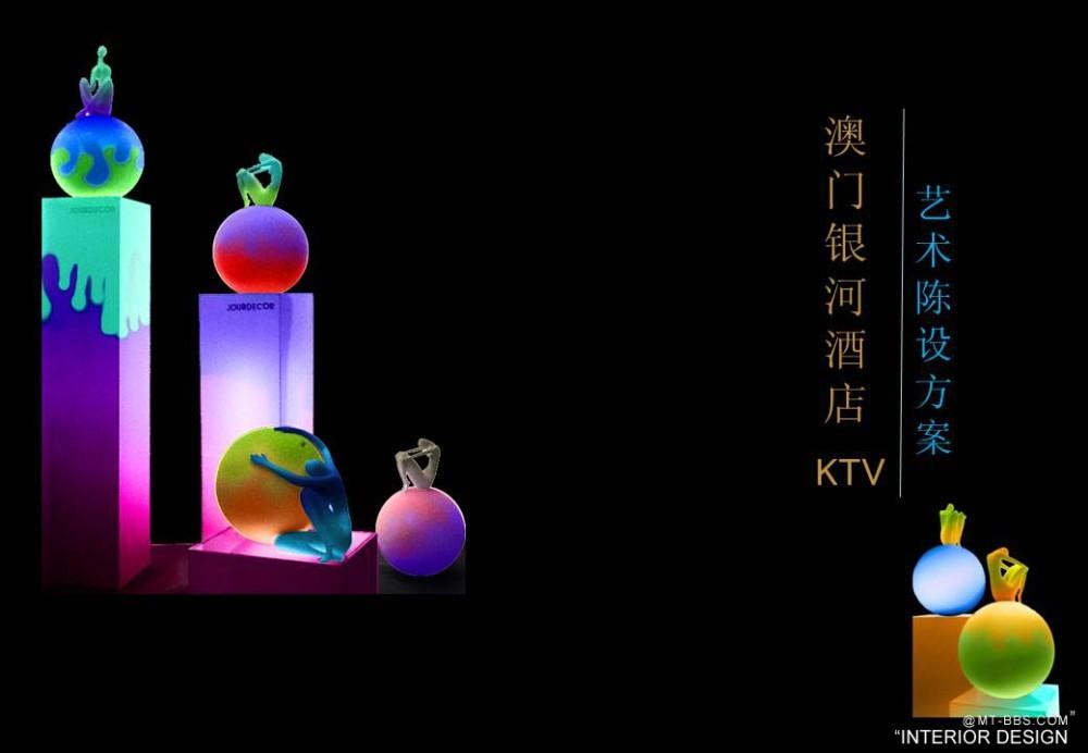 寻软装、陈设艺术品合作,兼职亦可~合作共赢_幻灯片1.JPG