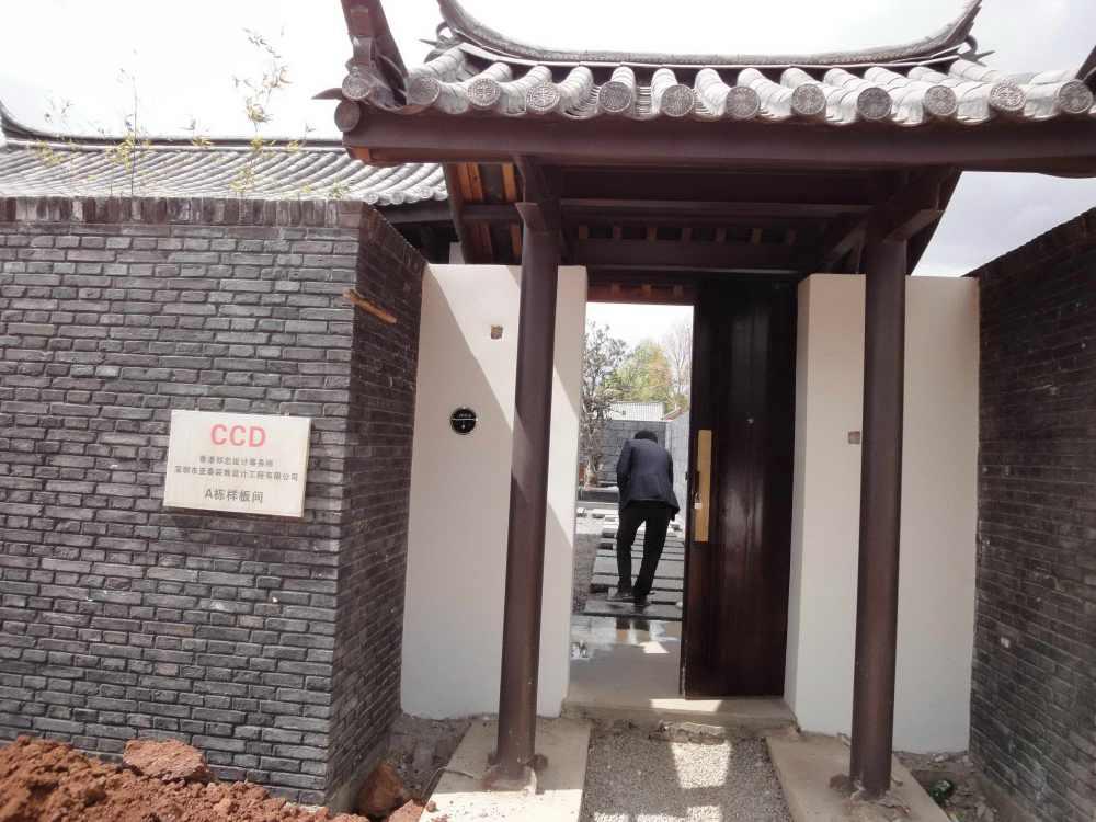 云南丽江铂尔曼渡假酒店--工地照片_DSC05151.jpg