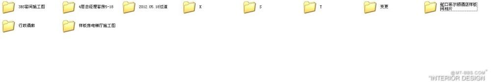 CCD-深圳蛇口希尔顿全部客房施工图.电梯厅.样板房照片2012_1.jpg