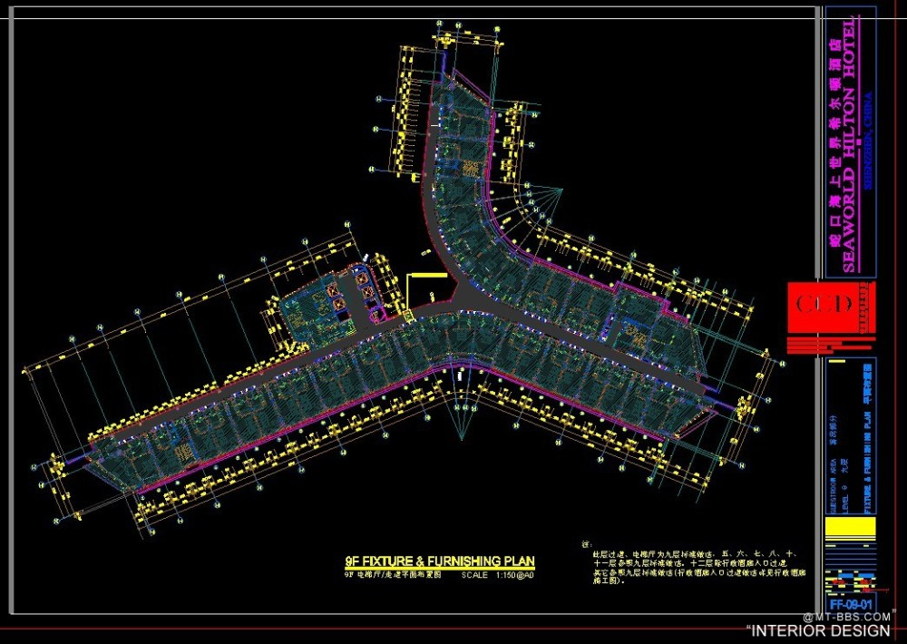 CCD-深圳蛇口希尔顿全部客房施工图.电梯厅.样板房照片2012_7.jpg