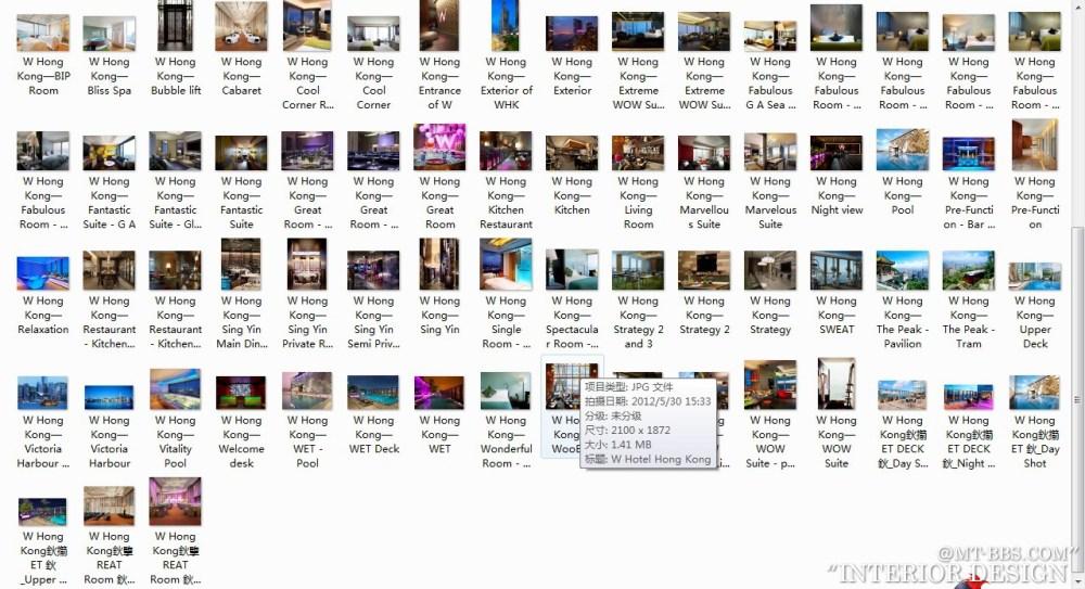 全球45家W酒店官方专业摄影_QQ截图20130711131432.jpg
