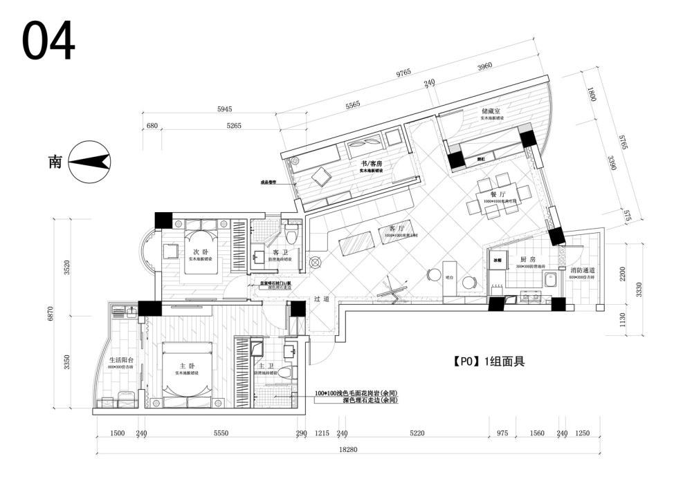 【第一期-住宅平面优化】一个奇异户型13个方案,求投票+点评_04.jpg