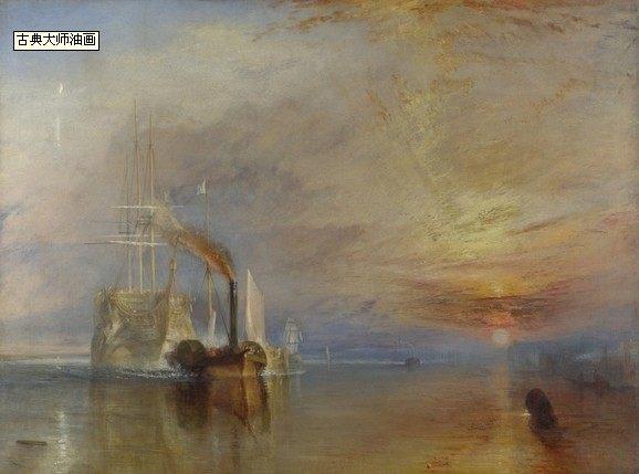 【免费分享】威廉透纳 风景油画 可做挂画方案_133683979214.jpg