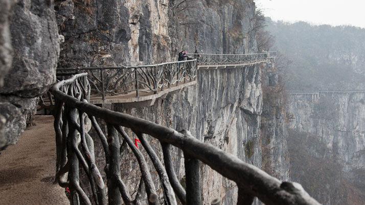 天门山国家公园,在湖南省张家界城市,中国西北