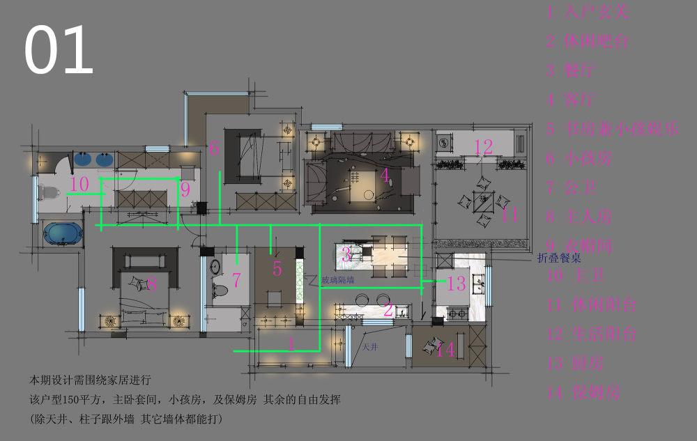 【第二期-住宅平面优化】同一户型19个方案,求投票+点评_01.jpg
