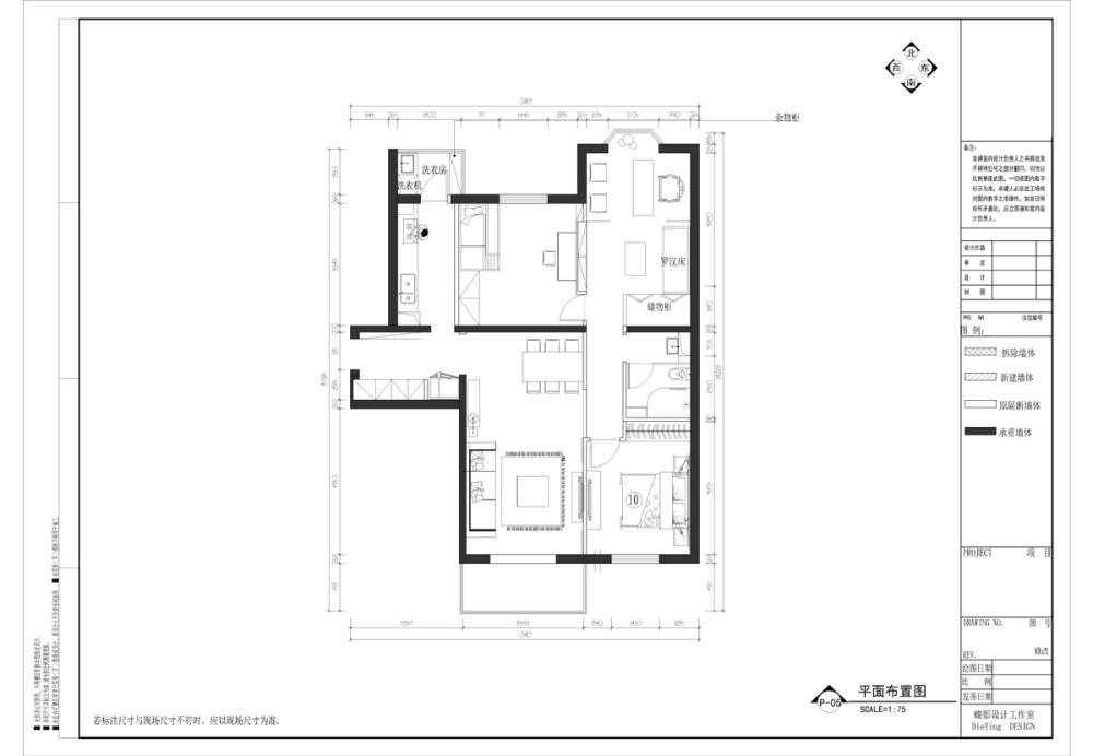【中式 东南亚风格】 家装效果图 飘逸典雅 高清大图_22-00.jpg