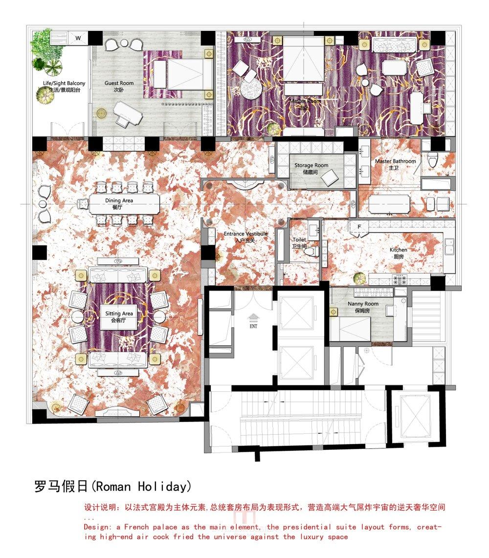【第三期-住宅平面优化】 一个大户型12个方案,求投票+点评_003.jpg