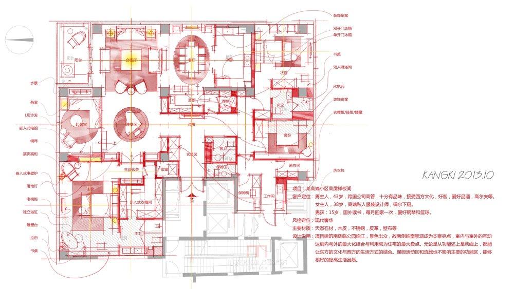 【第三期-住宅平面优化】 一个大户型12个方案,求投票+点评_004.jpg