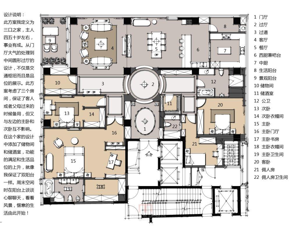 【第三期-住宅平面优化】 一个大户型12个方案,求投票+点评_009.jpg