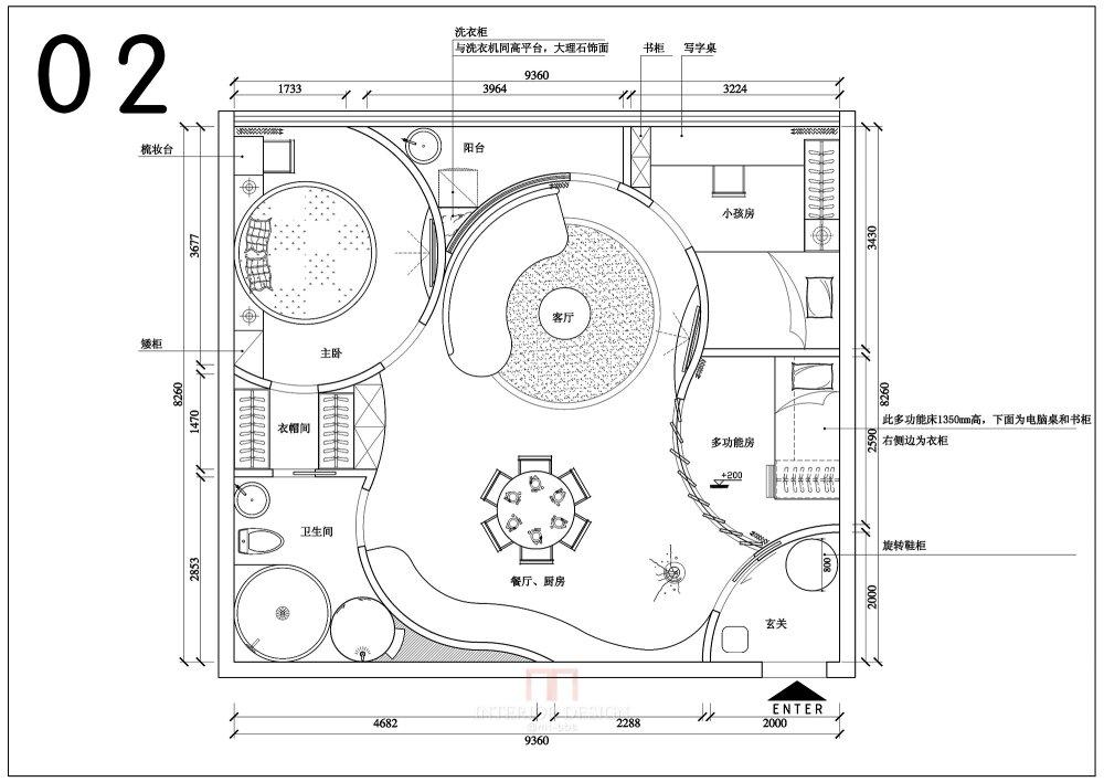 【第四期-住宅平面优化】 一个小户型13个方案,求投票+点评_02.jpg