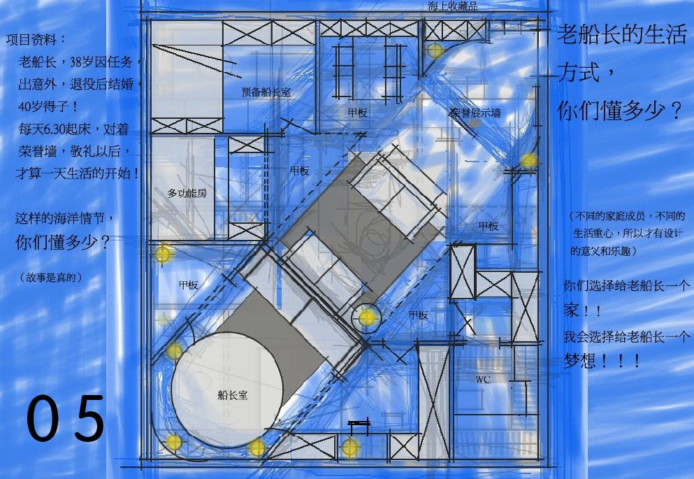 【第四期-住宅平面优化】 一个小户型13个方案,求投票+点评_05.jpg