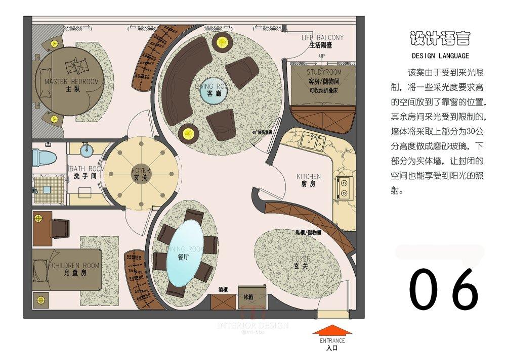 【第四期-住宅平面优化】 一个小户型13个方案,求投票+点评_06.jpg