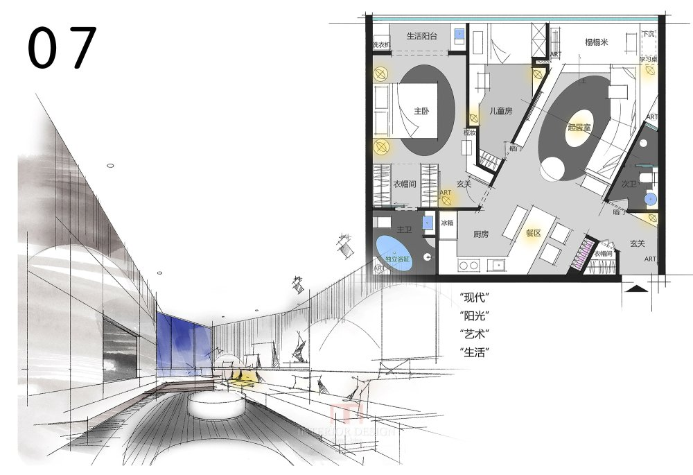 【第四期-住宅平面优化】 一个小户型13个方案,求投票+点评_07.jpg