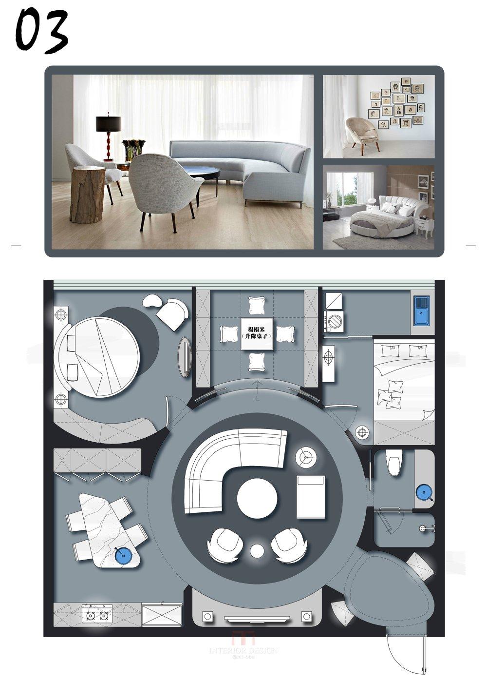 【第四期-住宅平面优化】 一个小户型13个方案,求投票+点评_03.jpg
