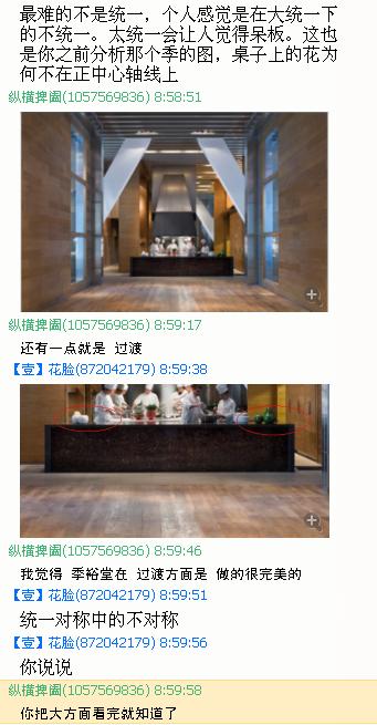解析季裕堂_5.png
