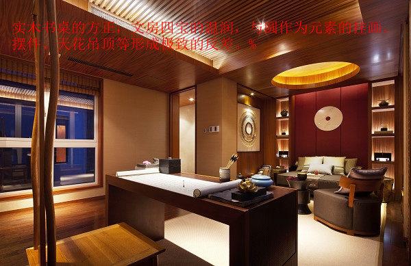 图解琚宾--尚溪地A14中式别墅设计解析_08.书房1_副本2.jpg