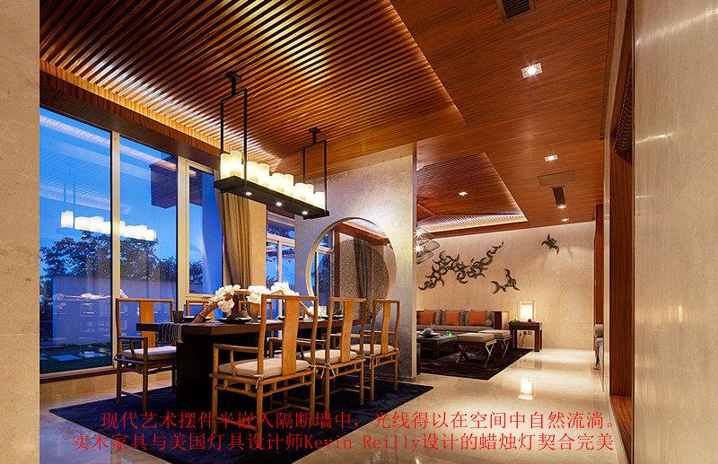 图解琚宾--尚溪地A14中式别墅设计解析_07.餐厅_副本.jpg
