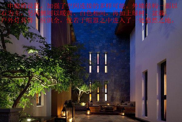 图解琚宾--尚溪地A14中式别墅设计解析_16.中庭1_副本.jpg
