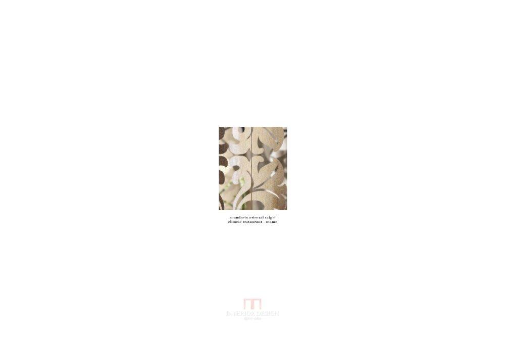 Tony+Chi--台北文华东方酒店中餐厅方案设计_MOT CHINESE PPT -1_Page_01.jpg