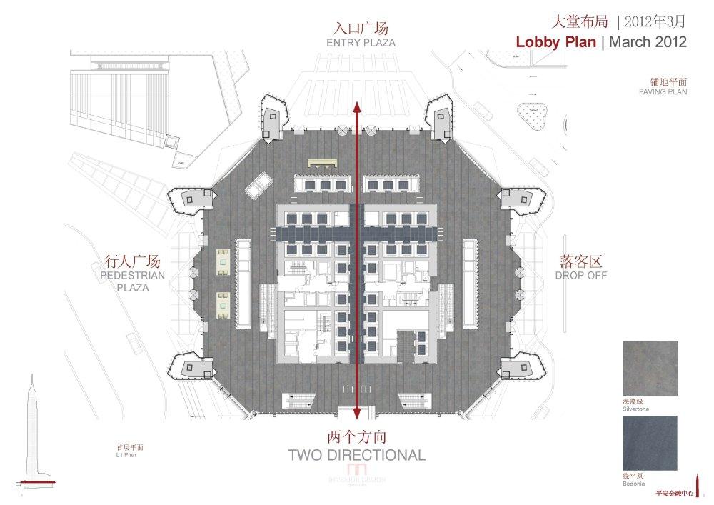 KPF+CCDI--深圳平安金融中心设计方案20121108_Pingan Fc_05.jpg