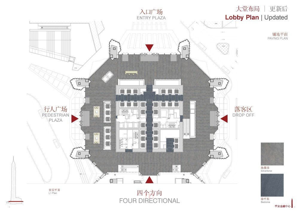 KPF+CCDI--深圳平安金融中心设计方案20121108_Pingan Fc_07.jpg