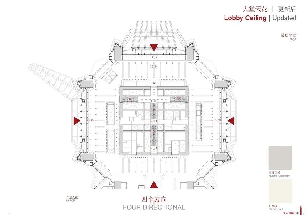 KPF+CCDI--深圳平安金融中心设计方案20121108_Pingan Fc_08.jpg