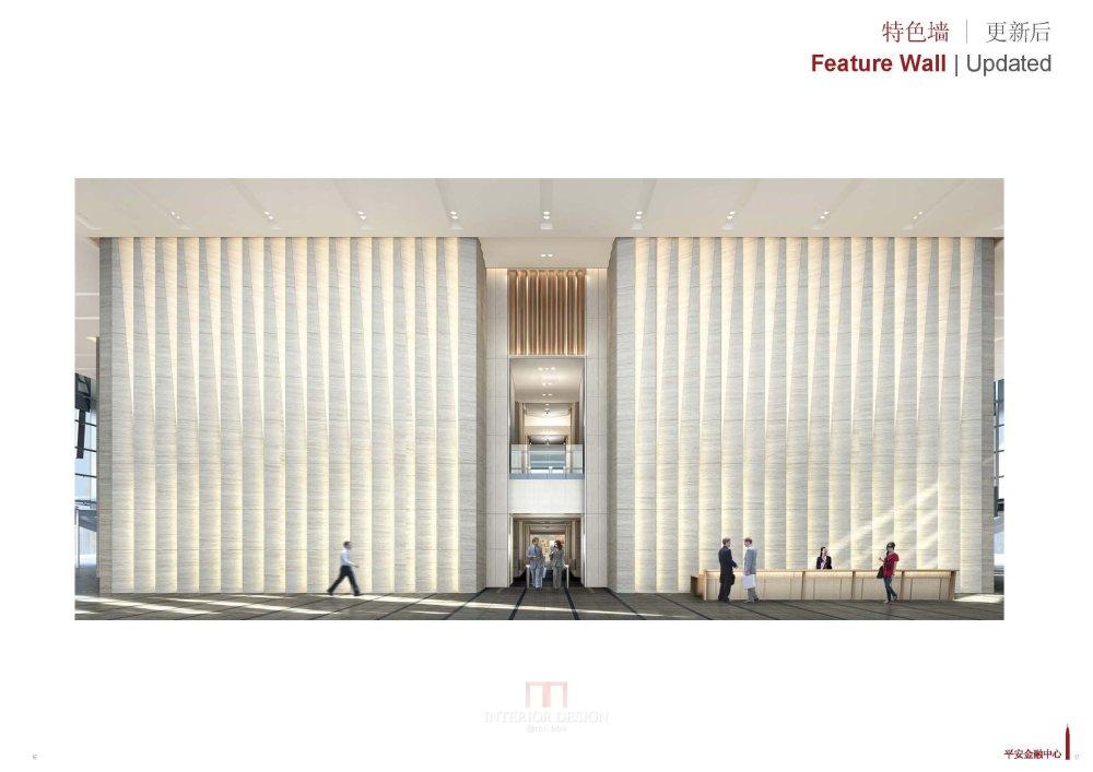 KPF+CCDI--深圳平安金融中心设计方案20121108_Pingan Fc_09.jpg