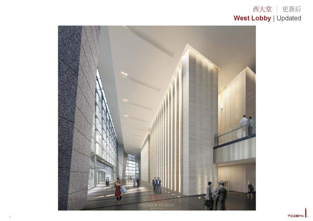 KPF+CCDI--深圳平安金融中心设计方案20121108_Pingan Fc_12.jpg