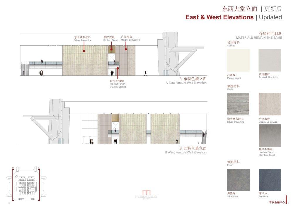 KPF+CCDI--深圳平安金融中心设计方案20121108_Pingan Fc_14.jpg