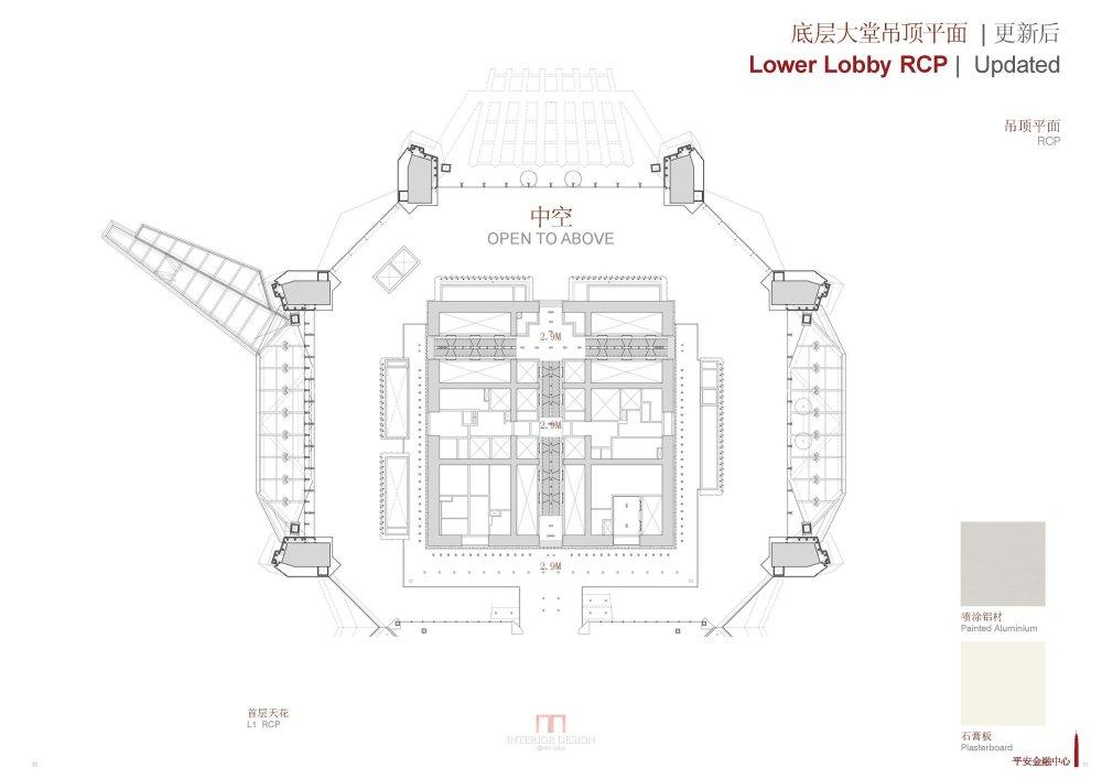 KPF+CCDI--深圳平安金融中心设计方案20121108_Pingan Fc_16.jpg