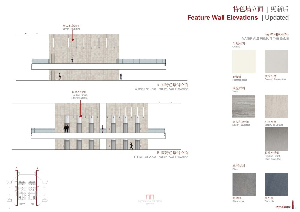 KPF+CCDI--深圳平安金融中心设计方案20121108_Pingan Fc_17.jpg