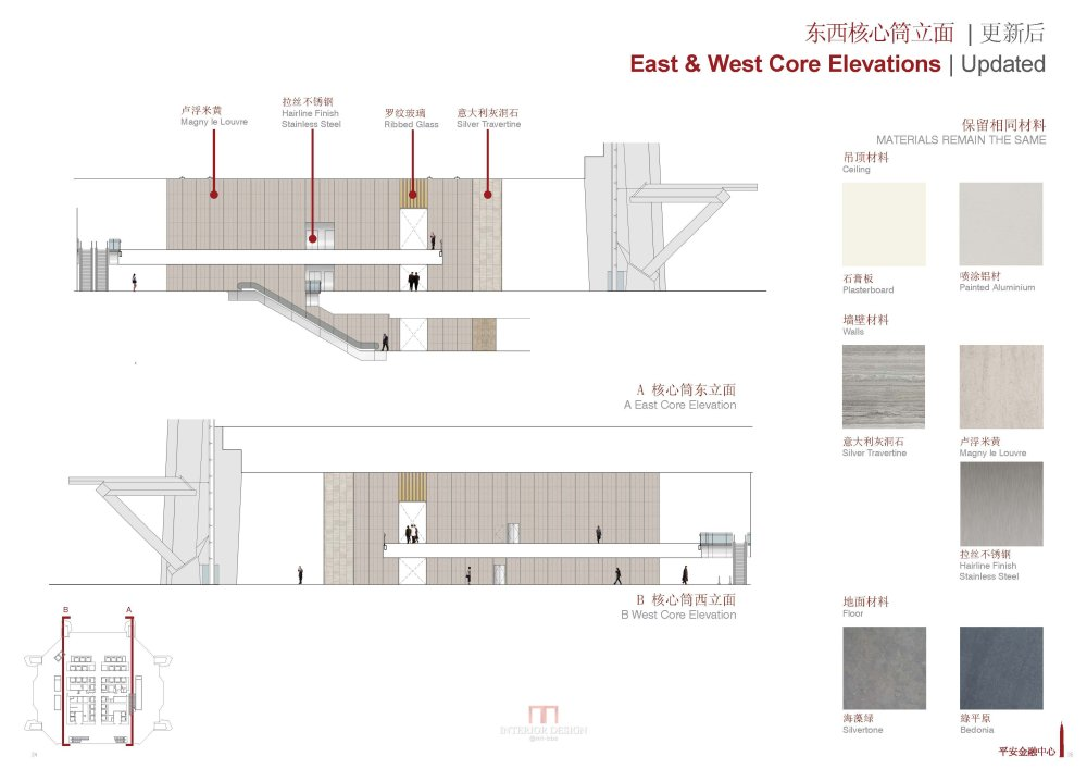 KPF+CCDI--深圳平安金融中心设计方案20121108_Pingan Fc_18.jpg