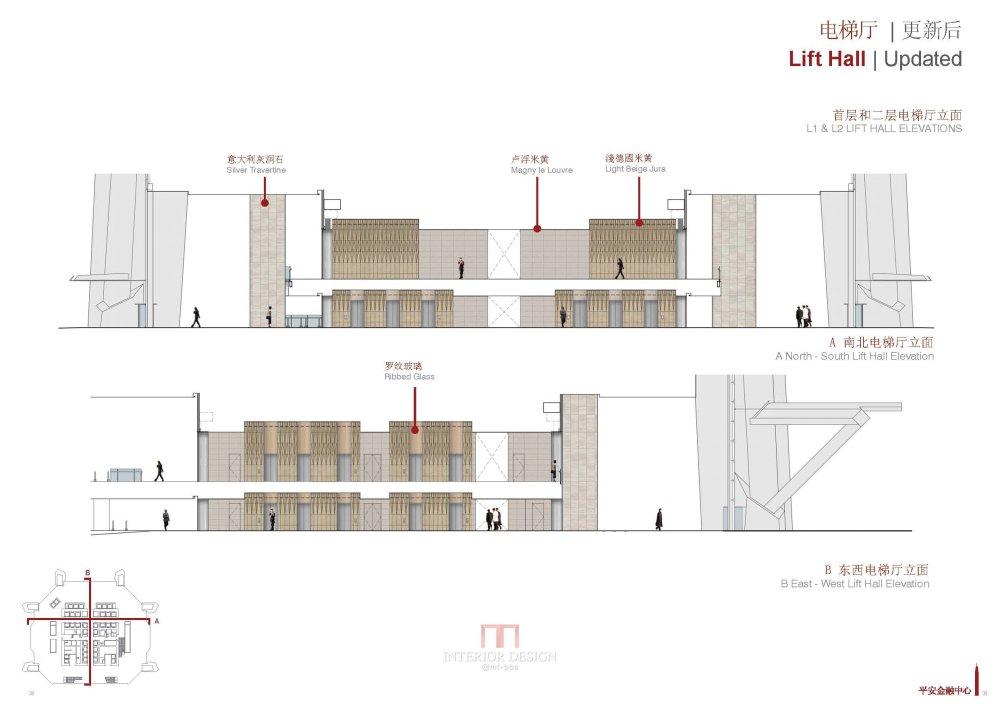 KPF+CCDI--深圳平安金融中心设计方案20121108_Pingan Fc_20.jpg
