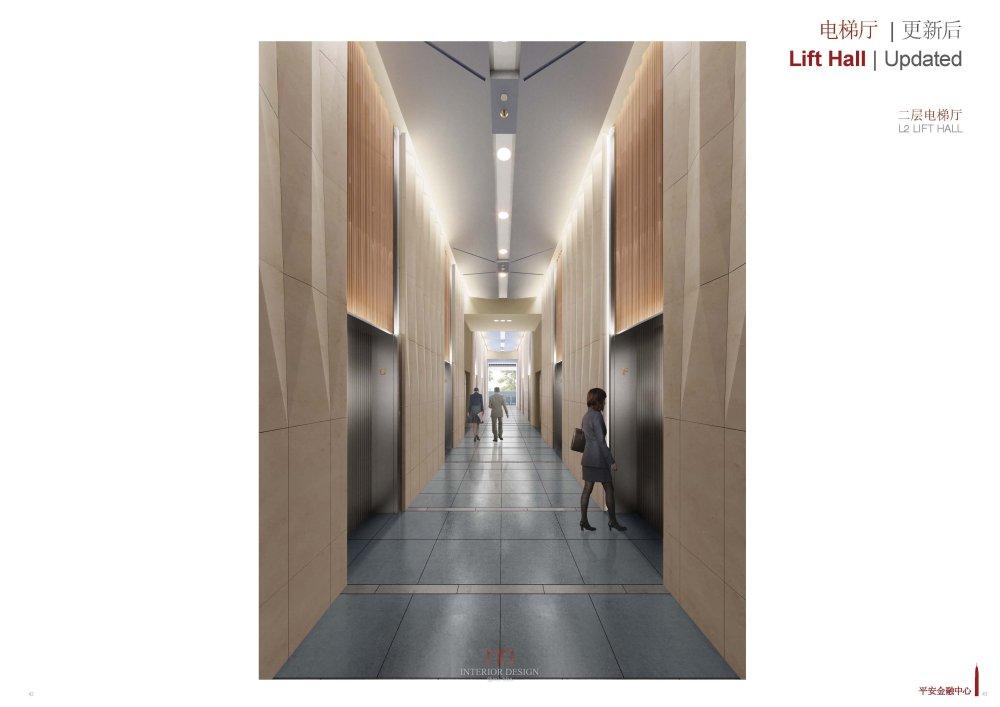 KPF+CCDI--深圳平安金融中心设计方案20121108_Pingan Fc_22.jpg