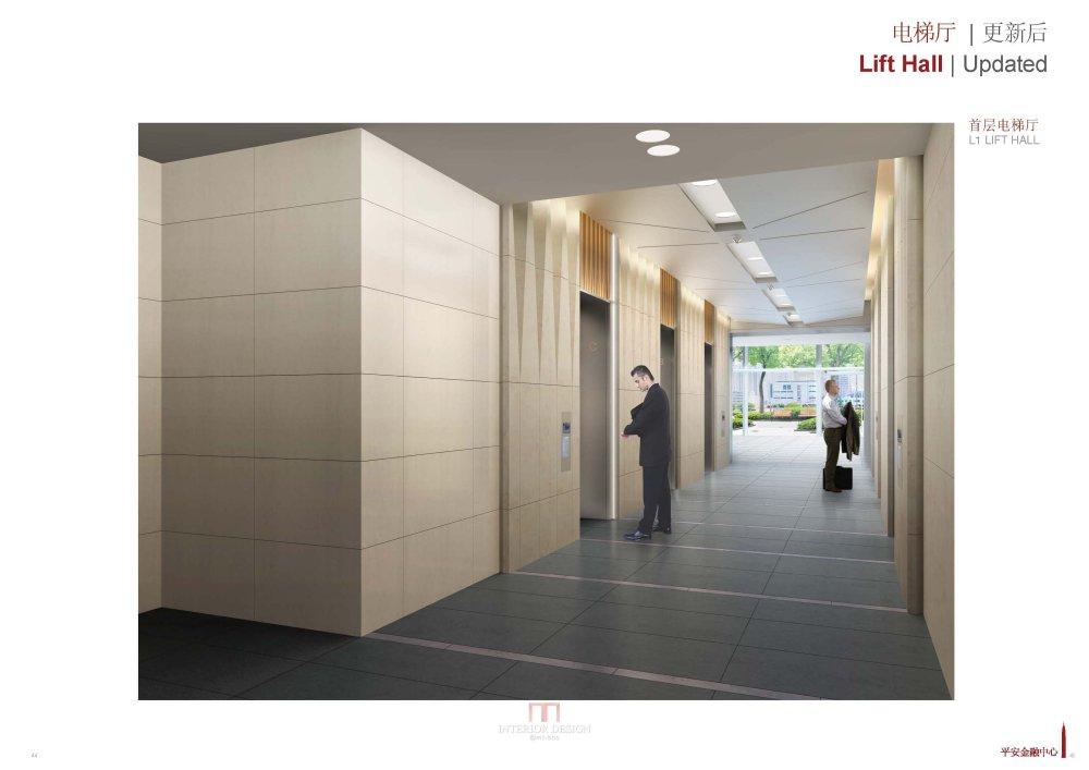 KPF+CCDI--深圳平安金融中心设计方案20121108_Pingan Fc_23.jpg