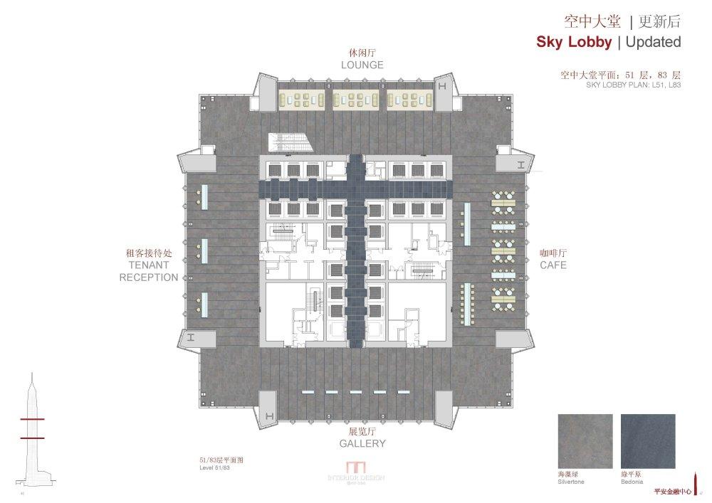 KPF+CCDI--深圳平安金融中心设计方案20121108_Pingan Fc_24.jpg
