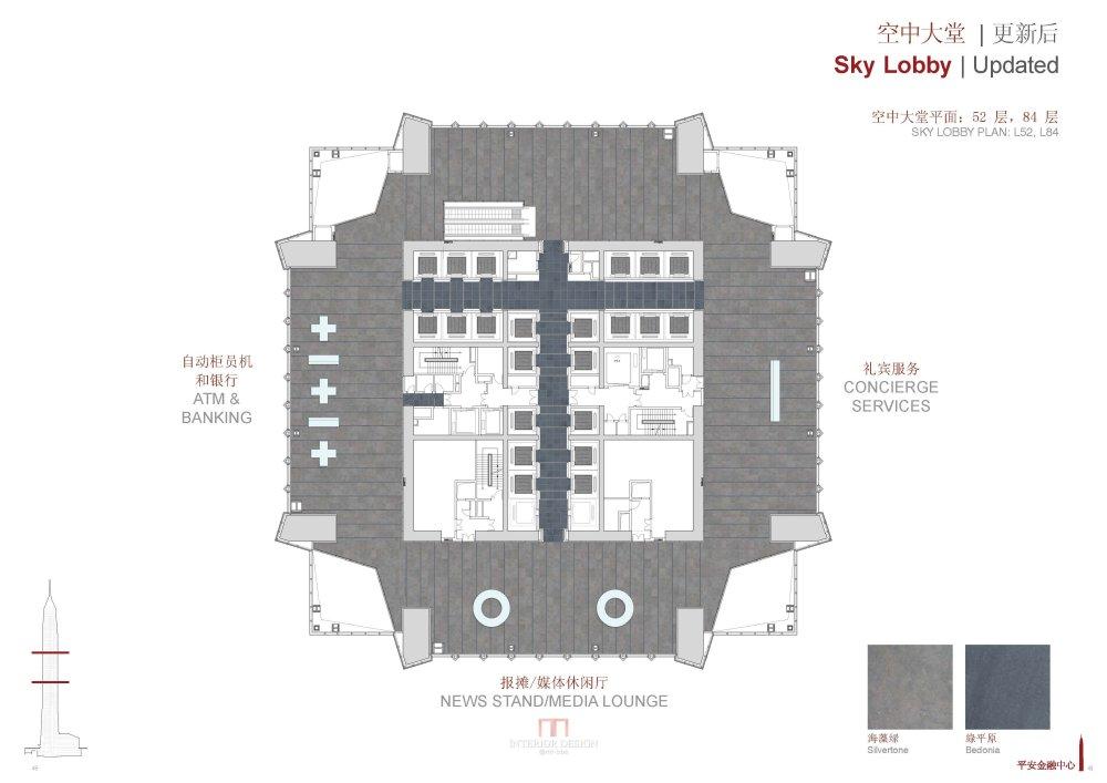 KPF+CCDI--深圳平安金融中心设计方案20121108_Pingan Fc_25.jpg