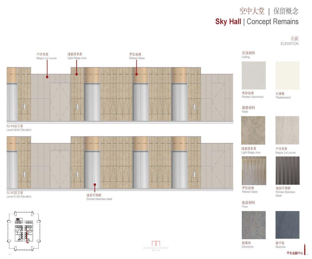 KPF+CCDI--深圳平安金融中心设计方案20121108_Pingan Fc_28.jpg