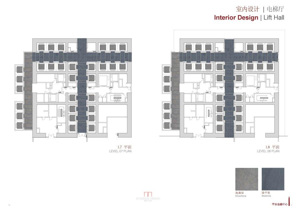 KPF+CCDI--深圳平安金融中心设计方案20121108_Pingan Fc_29.jpg