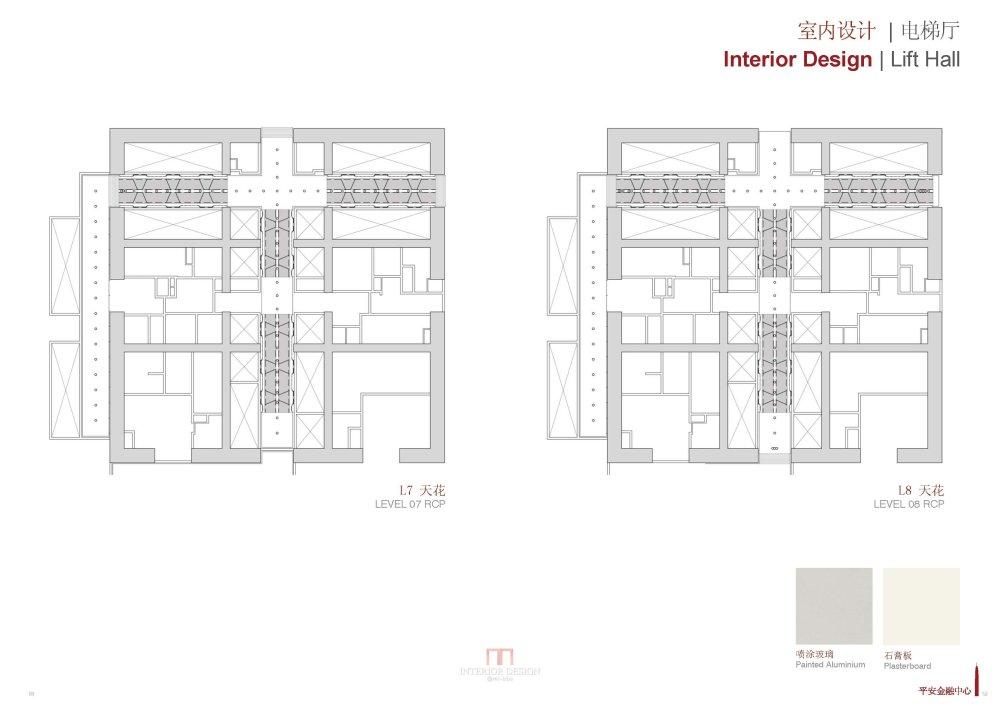 KPF+CCDI--深圳平安金融中心设计方案20121108_Pingan Fc_30.jpg