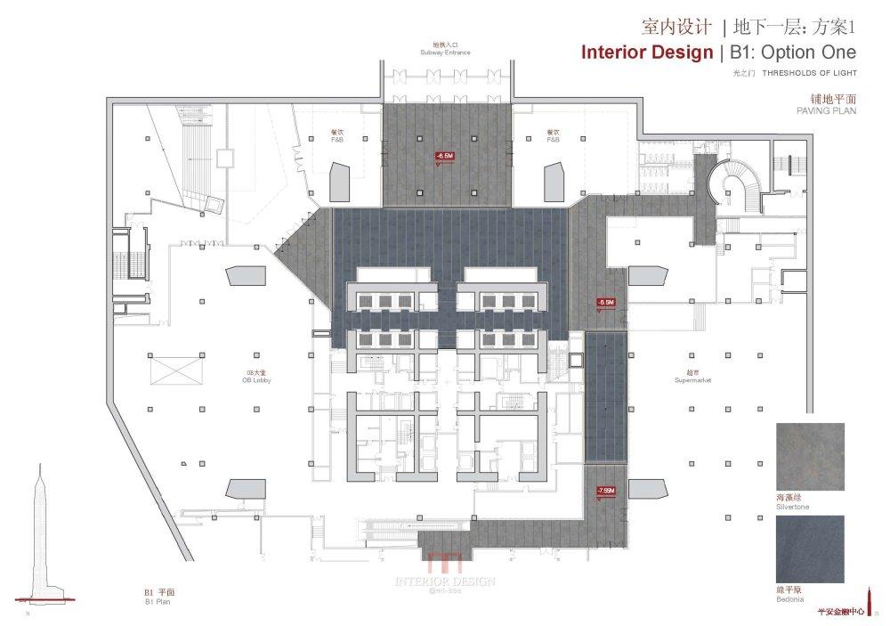 KPF+CCDI--深圳平安金融中心设计方案20121108_Pingan Fc_38.jpg